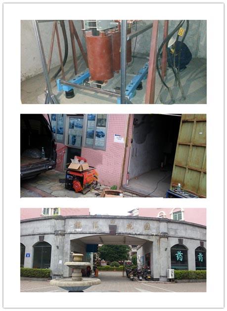 title='增城银汇花园变压器噪音治理项目'