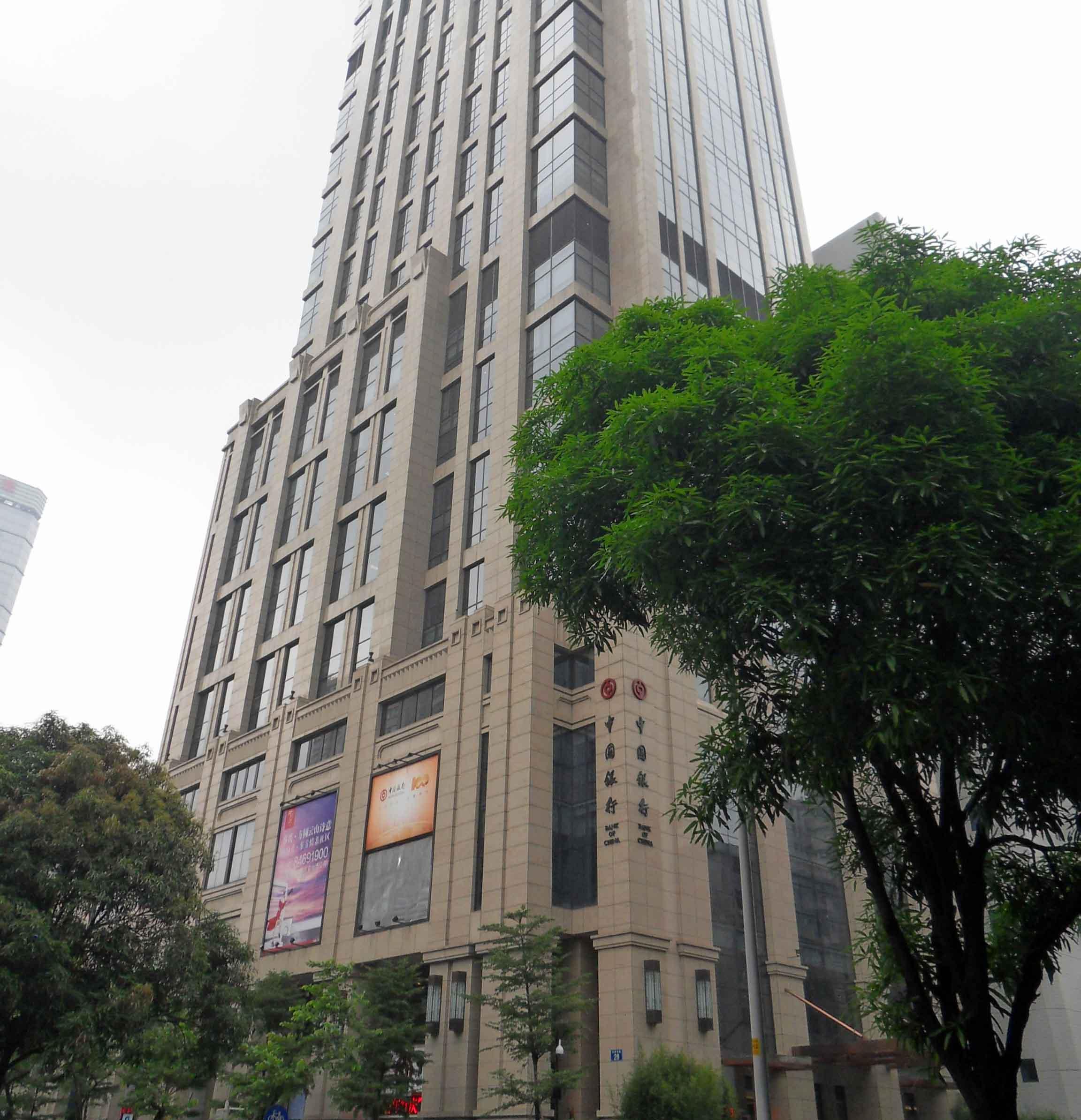 title='广州方圆奥克伍德豪景公寓'